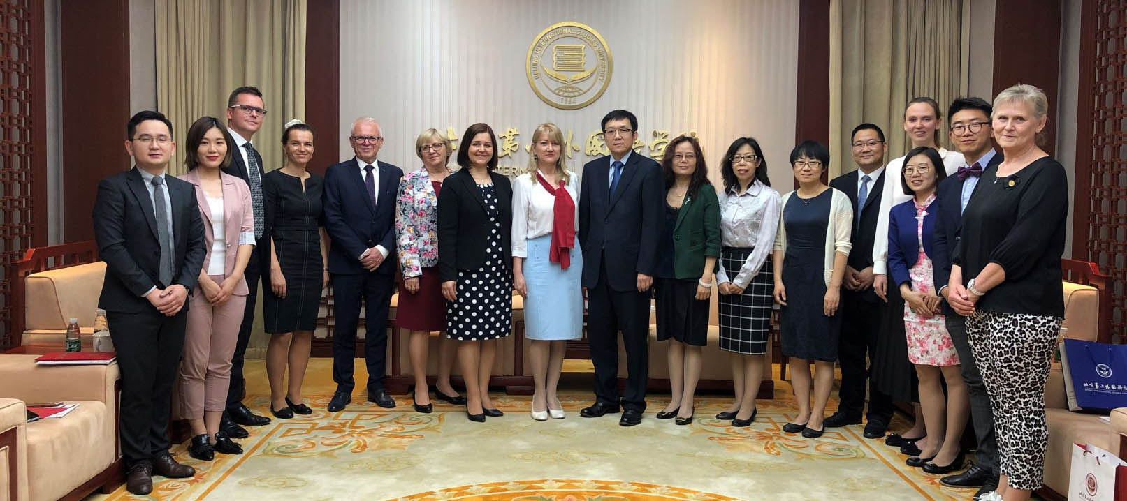 3c45dae89f Možnosti spolupráce vo vzdelávaní v oblasti obchodu a cestovného ruchu na  Beijing University of International Studies